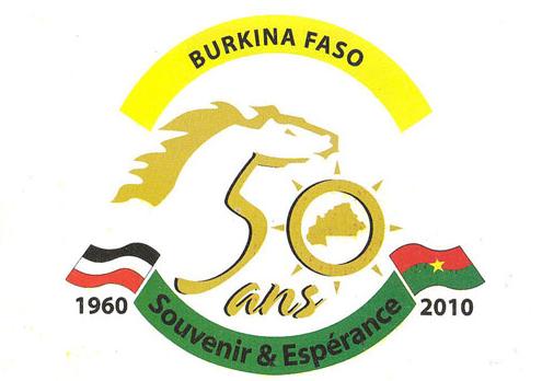 Logo officiel du cinquentenaire de  l'indépendance