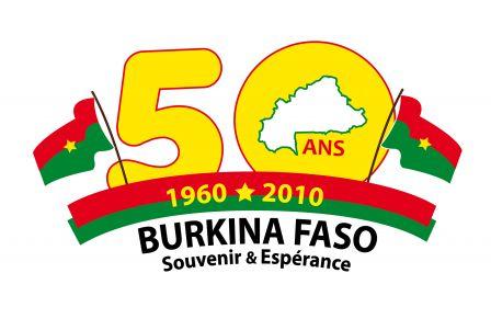 Autre logo du cinquantenaire